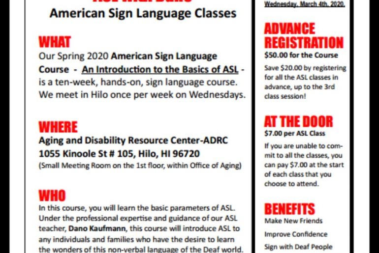 ASL in Hilo